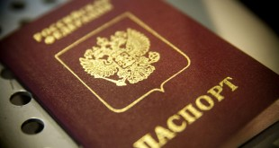 DDT0AT Russian passport